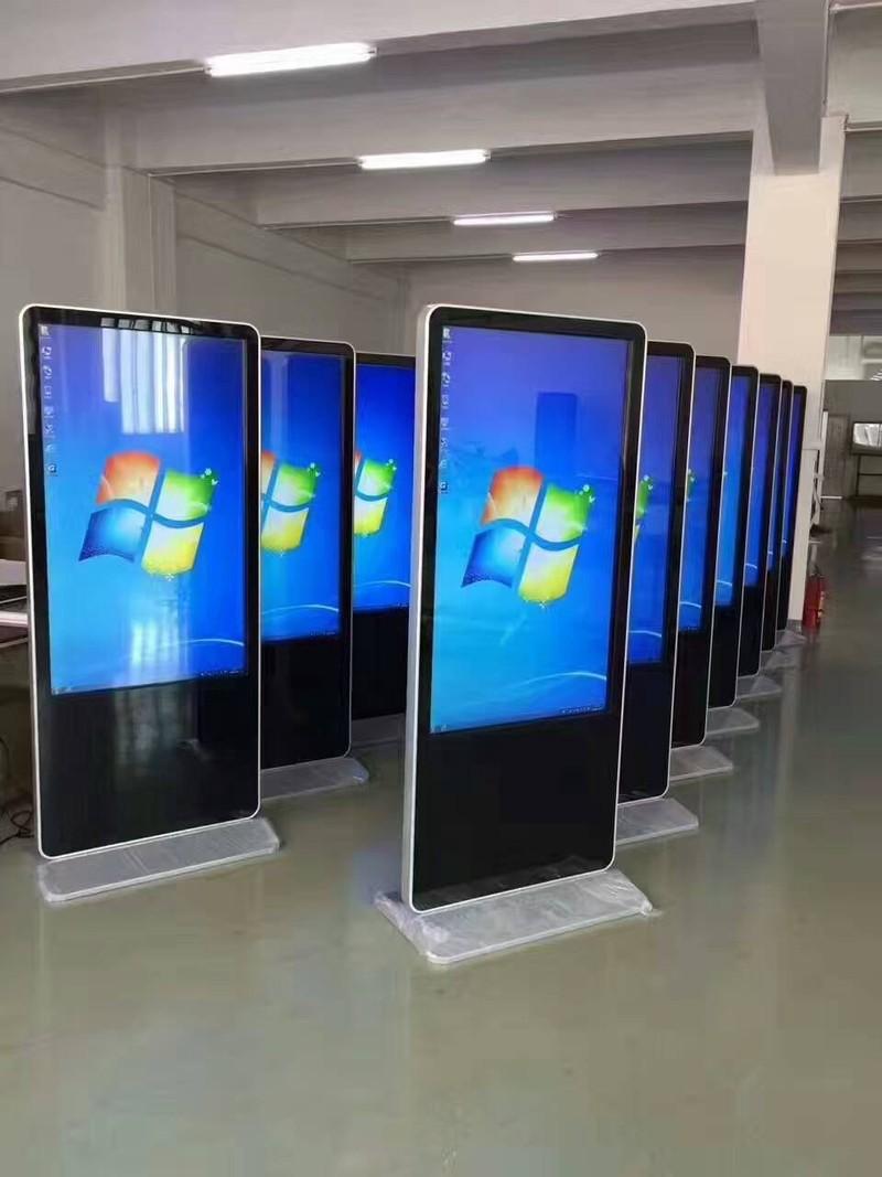 Chi phí sở hữu màn hình 55inch LG